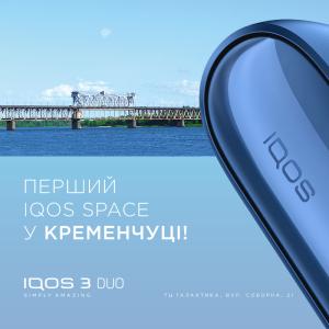 IQOS-CC-post-SA-kremenchug