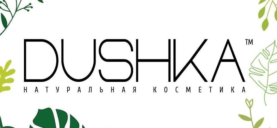 Dushka1