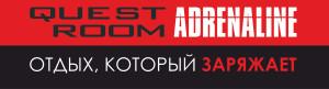 адреналин---лого